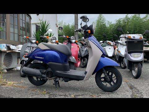 Honda Today Injection 50cc AF67 // 2 Stroke Giorno Af24 B Condition Robogó