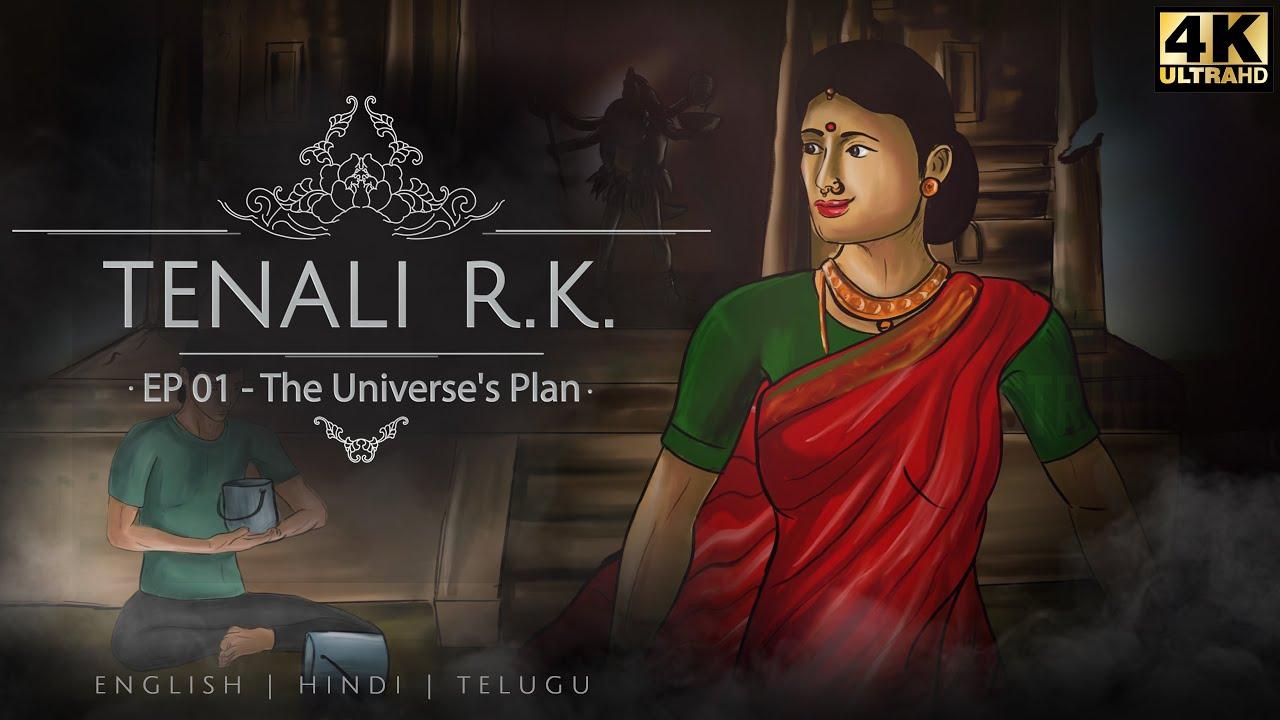 Download The Universe's Plan   Tenali RK - EP1 [Animated Web Narrative]