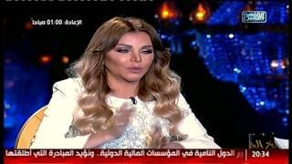 #شيخ_الحارة | #رزان_مغربى : هؤلاء النجوم هم الأفضل بالوطن العربى!