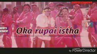Rupai rupai Telugu video song from avaragadu movie Ali kavya babu mohan