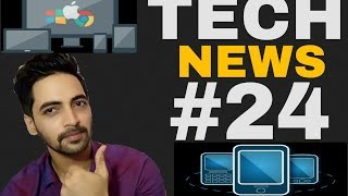Tech News # 24 - Coolpad Android 6.0, Samsung Note 7, Zuk 2, HTC 10, Moxi, Panic Button And More