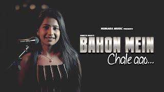 """""""Bahon Mein Chale Aao - Cover Song""""   Lata Mangeshkar   R.D.Burman   Shreya Basu"""