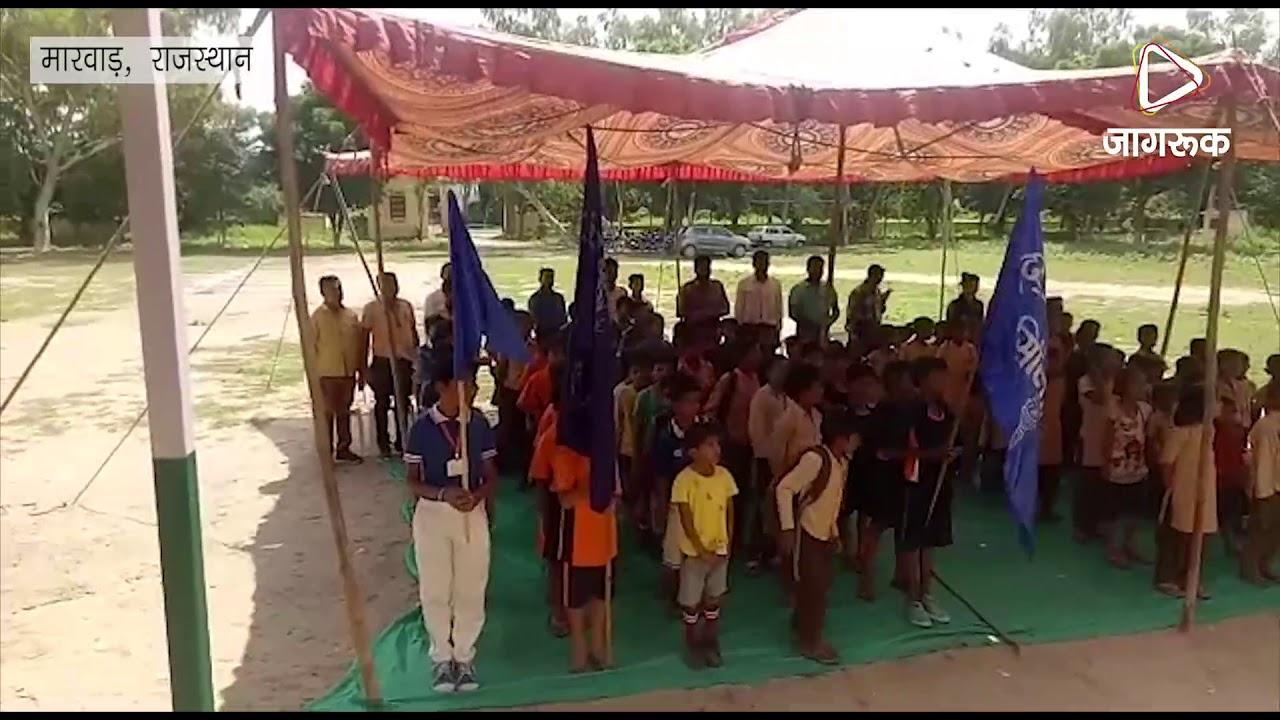 मारवाड़ : विद्यालय गादाना में कबड्डी,खो-खो, प्रतियोगिता का आयोजन