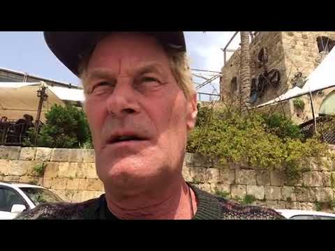 Byblos Lebanon Wall Anomalies