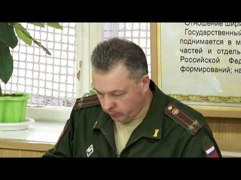 Начался осенний призыв в вооружённые силы РФ.