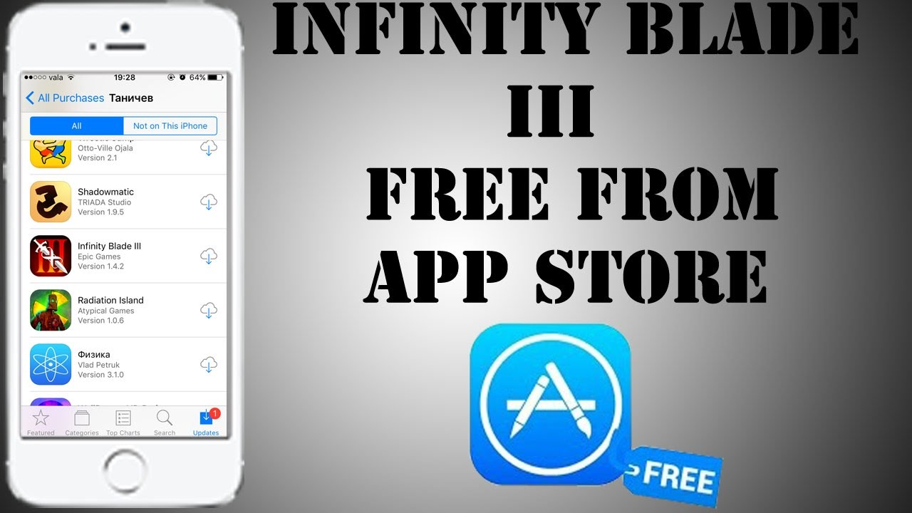 Download the original infinity blade game for free iclarified.