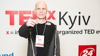 Павел Игнатьев на TEDx Киев.Энергия музыки Pavel Ignatyev on TEDx Kyiv. Energy of music