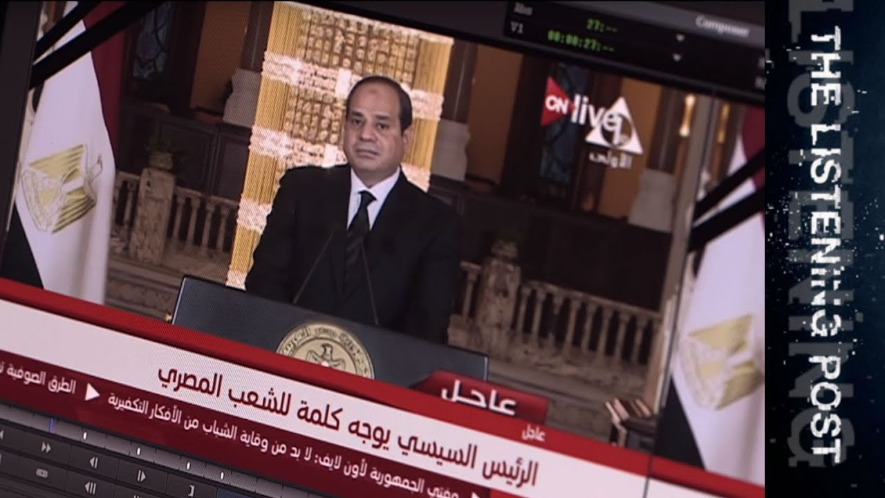 'We will respond with brute force': Sisi's narrative on Sinai - The Listening Post