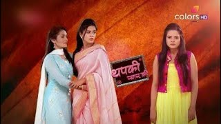 Download Video Anak Thapki setelah Dewasa MP3 3GP MP4