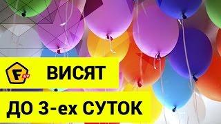 видео Натяжной потолок в Троицке