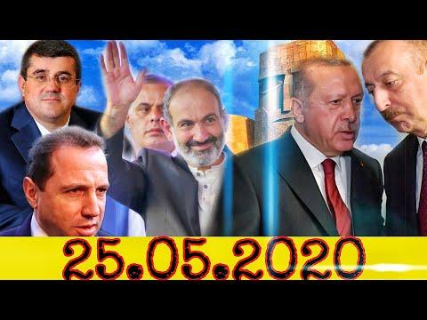 Турция боится воссоединение Карабаха с Армении, Будет международное признание самоопределение Арцаха