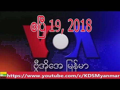 VOA Burmese TV News, April 19, 2018