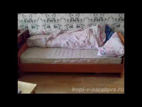 Кресло кровать размеры - YouTube
