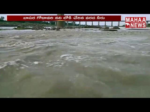 Flood Waters Reach Basara Godavari Due To Heavy Rains In Maharashtra | MAHAA NEWS