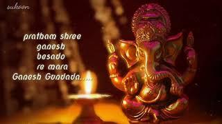 Pratham Shree Ganesh Besado Whatsapp Status Video | Sarto Lagu