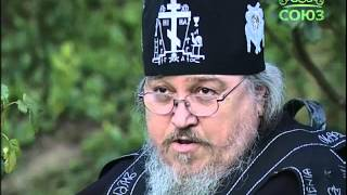 10-летию преставления архимандрита Иоанна (Крестьянкина). Часть 6