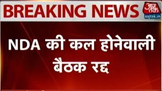 NDA Meeting Called Off After Ashok Singhal's Death