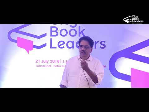 Vineet Nayar KeyNote CBL 21 Jul 18
