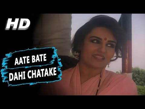 Aate Bate Dahi Chatake|Reena Roy, Arun Bakshi, Kumar Sanu | Policewala Gunda 1995 Songs | Dharmendra