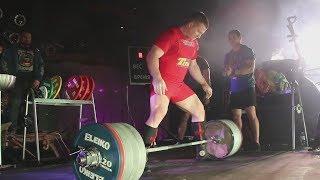 Русский богатырь побил мировой рекорд американца.  Поднял 440 кг.