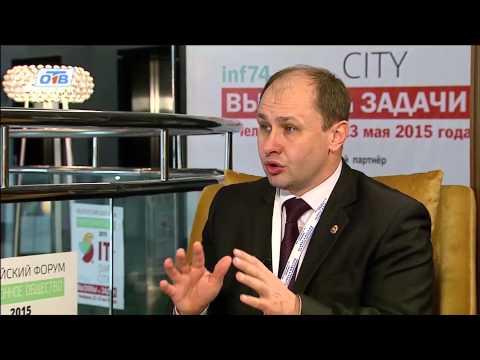 Козлов Александр Сергеевич Министр информационных технологий и связи Челябинской области