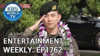 Entertainment Weekly | 연예가중계 - Yoon Jisung, Ok Taecyeon, Kim Myungsoo, etc. [ENG/CHN/2019.05.20]