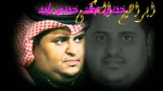 ابراهيم الحكمي ما بدي قلك شو بني+كلمات الاغنية YouTube