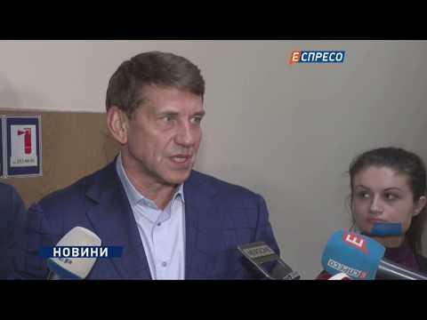 Espreso.TV: В Україні планують створити газовий хаб