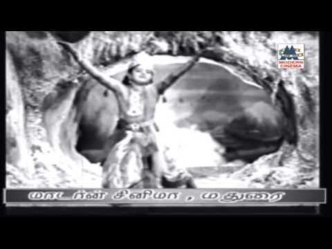 Thandaiyani Vendayam  Song  ...