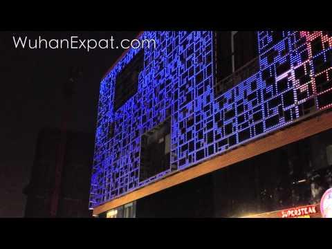 Wuhan Han Street HD Video