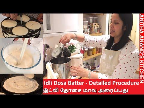 Easy & Detailed Procedure of preparing Idli Dosa Batter -English Subtitles- 1080p Full HD