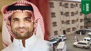 Учитель в Саудовской Аравии расстрелял своих коллег