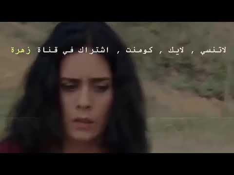 مسلسل زهرة القصر الجزء الخامس الحلقه 20 Youtube