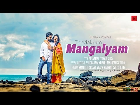 Thodakkam Mangalyam - TamilLipdub