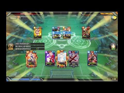 [Soccer Spirits] CoT 5-7 Shu (2018. 12. 10)