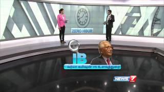 Zero Hour seg 1 (11-11-14) - NEWS 7 TAMIL