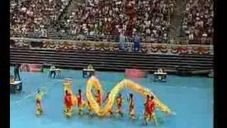 Singapore Cheng Jing Hui Dragon Dance thumbnail
