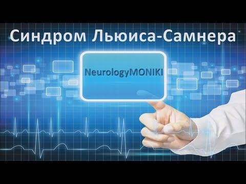 Вялый паралич (парез) при спинальных травмах - симптомы