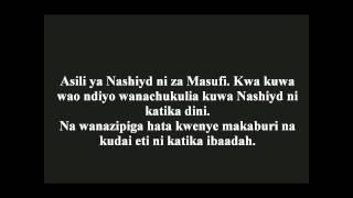 152- Sikiliza Qur-aan Na Mawaidha Na Sio Anashiyd -