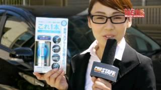 詳しい製品情報は↓ 【X-MAL1】 http://prostaff-jp.com/index/index/pag...