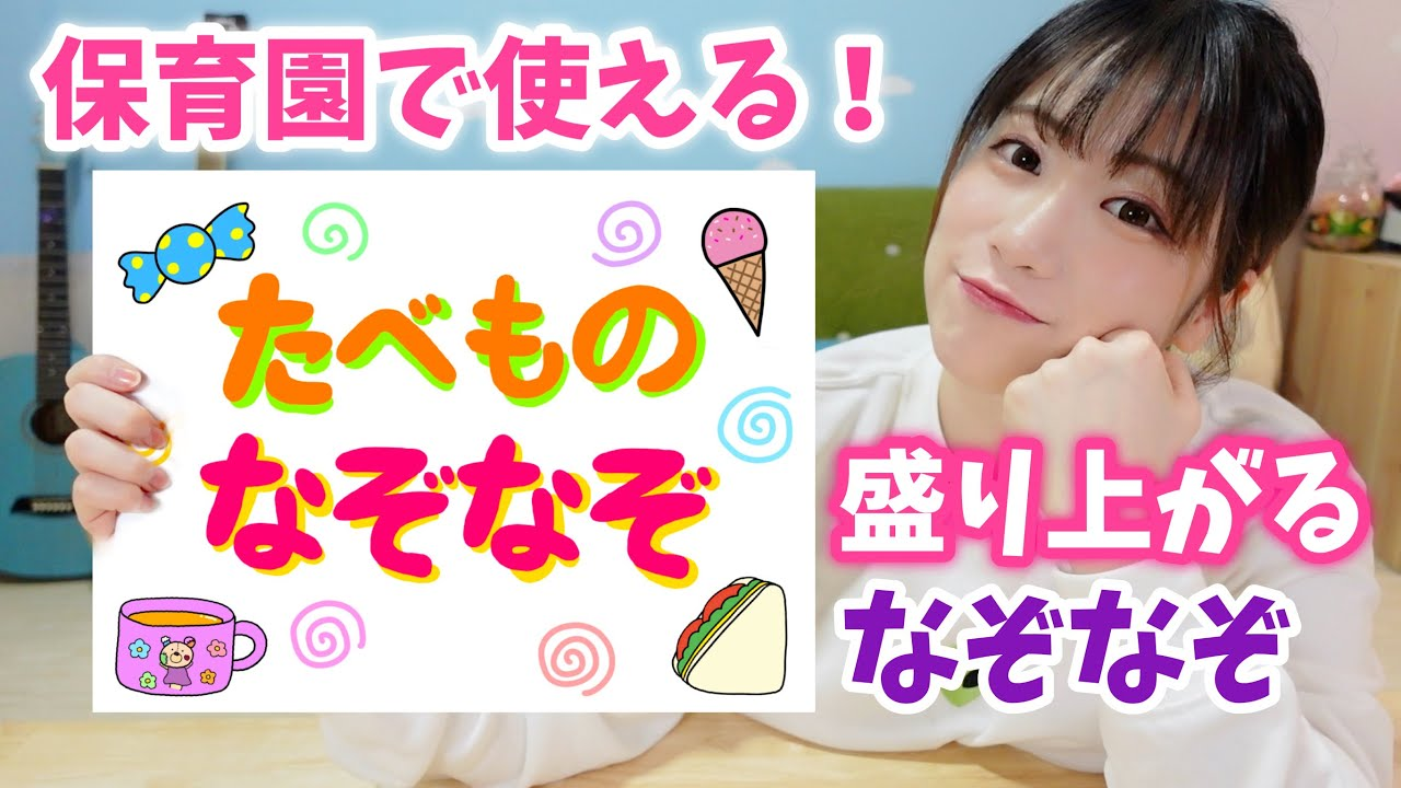 タイム モカ ちゃん モカちゃんタイム(youtube)の年齢・誕生日は?wikiプロフィールを詳しく!