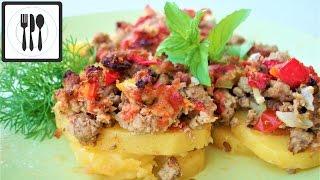 Картофель с фаршем в духовке по-Турецки. Печеная картошка с мясом - Муссака картофельная.