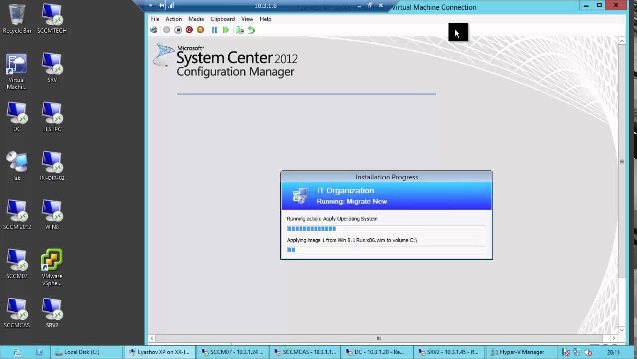 Миграция с Windows XP на Windows 8.1 при помощи SCCM 2012 R2