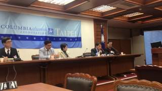 SIPA 70 Forum Taipei, Legislative Yuan
