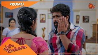 Poove Unakkaga - Promo | 8 April 2021 | Sun TV Serial | Tamil Serial