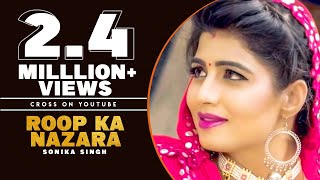 Roop Ka Nazara # New Haryanvi Song 2018 # Sonika Singh, Sheenam Katholic # New Haryanvi Dj Song