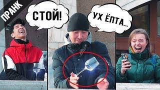 БОКАЛ-ЛОВУШКА. ПРАНК