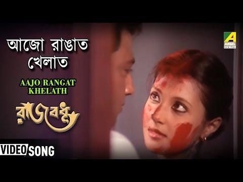 Hindi Mp4 Mobile Movies