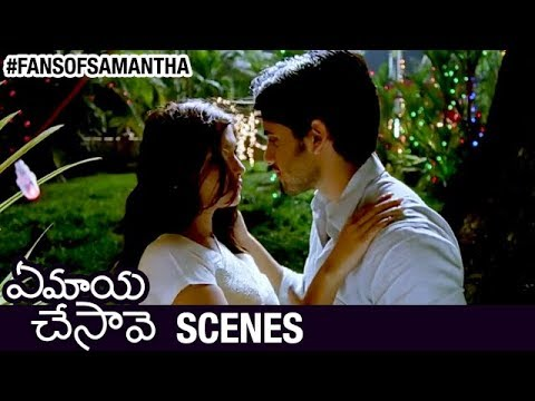 Naga Chaitanya and Samantha Love Scene |...