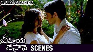 naga chaitanya & samantha cute romantic scene